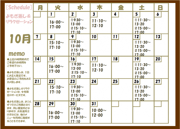 yomogi schedule