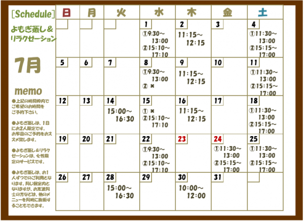 schedule of relaxation